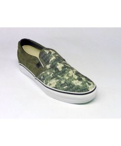 DVS Slauson Luxe Green Camo Canvas Ανδρικά Παπούτσια