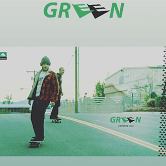 Emerica GREEN Video